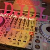 吴川DJ多林